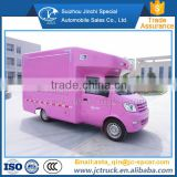 Popular mini vending food truck sale price                                                                         Quality Choice