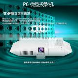 Wholesale 2016 New Mini High Resolution 3D DLP Powerful Short Throw Projector P6 Tractable Ceiling Lift Projectors Mount