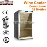 shentop wine cooler STH-AE26M wine refrigerator cellar 26 bottles wine refrigerator cabinet refrigerated with dispenser