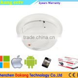 2MP AHD Hidden Spy Security Camera, Smoke detector housing AHD pinhole Camera