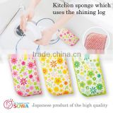 Safe Cleaning Sponge Kitchen sponge at reasonable prices OEM available