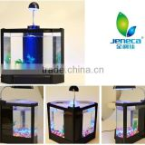 TG-11 Aquarium Jeneca Aleas Simple Fish Tank LED Glass Low Voltage Mini Fashion Filtration Oval Shape
