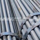 Factory 12mm 16mm 20mm a400 reinforcement steel rebar/iron rods/deformed steel bar                                                                         Quality Choice