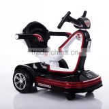 ride on car electric