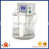 Temperature Circulator Water Bath High Precision Laboratory Water Bath | Temperature Calibration Bath | High Precision Oil Bath