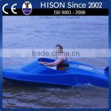 Hison worldwide unique small jet boat factory sale