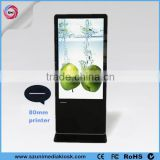 Smart 42 inch floor stand LCD touch screen self-service terminal ticket kiosk with printer