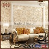 non woven fabric wallpaper for bathroom wallcovering MS99 series of good quality non woven wallpaper