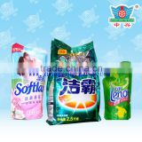 Automatic production top grade organic laundry washing detergent bag
