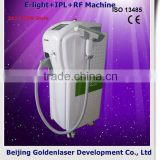 2013 New Style E-light+IPL+RF Machine Www.golden-laser.org/ Soft Laser Pen Beauty Equipment