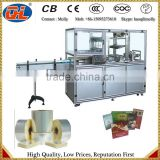 Semi-automatical Box 3D packing machine | Paper box cellophane over wrap machine | Cigarette box film wrapping machine