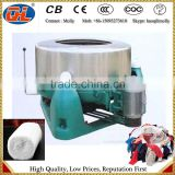 High Quality Centrifugal Hydro Extractor | Laundry Dewatering Machine