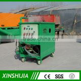 Light-weight block generator concrete cement foaming machine