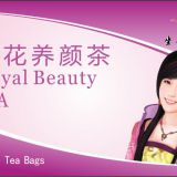 Chinese Herbal Royal Beauty Tea bag