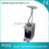 2016 Professional customized long puse soft light laser hair removal machine price in india