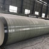 Inner epoxy resin bonded FRPsteel pipe