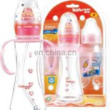 Music Big Baby Bottle with patent,baby products