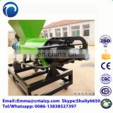Chicken manure drying machine Cow dung dehydrator machine Agriculture poultry manure processing machine