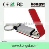 Competive price high speed leather usb flash drive custom,custom made usb,white leather usb