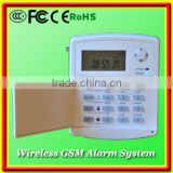 SSG-1168-O Series Favorites Compare GSM Voice Auto Dialer SMS Wireless Home Security Alarm System