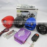 Wholesale fm 12v motorcycle mp3 audio anti-theft alarm system