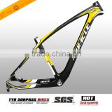 Professional OEM factory made Bicycle parts mtb carbon frame 29er