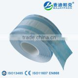 Heat Sealing Sterilization Gusseted Reel with Ethylene Oxide Indicator