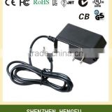 230V 12V 1A AC to DC Power Supply (with UL Approved)