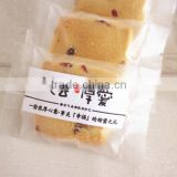 Sealing bag stickers cookies west point small gift package pudding bottle decorative stickers
