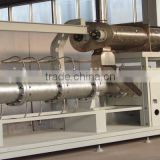 Arabian For Sinking/Floating Fish /Crab,Shrimp/Tortoise/Turtle Pellet Feed extruder machine