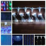 China led lights supplier fiber optic waterfall light curtain