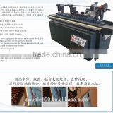 China manufacturer high performance wood black edge polishing & gilding machine