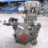 tricycle engine/300cc motor/scooter engine spare parts