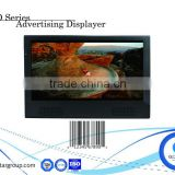 "18.5"" LCD barcode lcd display retail store signage media player multi display online bus tv monitor"