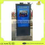 46inch Big outdoor Free standing LCD Advertising Display Screens with built-in computer