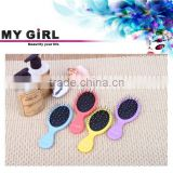My girl hot sale high quality wetting ball hair brush