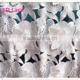 Fashion White French 3D Flower Lace Fabric, Free Sample 3D Lace, French Embroidery Bridal Lace Fabric for Wedding Dress