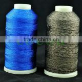 pure silver metallic yarn