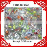 Factory direct sale pu foam ear plug (CE) guangzhou sourcing agent