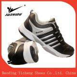 classic outlook high quality  tennis shoes  manufacture