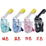 Cool High Quality Full Face Snorkel Mask, Swimming Diving Mask For Adult/Children