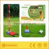 2 in 1 soccer&tennis training set for kids