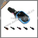 Universal car MP3 car mp3 with internal memory car horn mp3