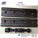 Railway fishplate supplier, Railroad fish plate made in China,Rail Joint Bar Manufacturer, Rail splice bar AREM Standard