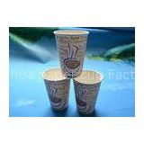 Recyclable 4oz / 6.5oz Ice Cream / Frozen Yogurt Paper Cup Containers For Birthday Parties