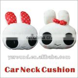 2pcs car Neck cushion