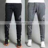Fashion Camo Joggers Sweatpants Men Skinny Youth Camouflage Pants Mens /