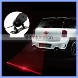 Rear-end Car Laser Tail 12v Fog Light Auto Brake Auto Parking Lamp Rearing Car Warning Light
