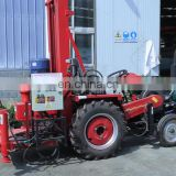 low price water well drilling rig machine