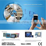 wireless remote control home, home control panel touch screen smart home automation solution